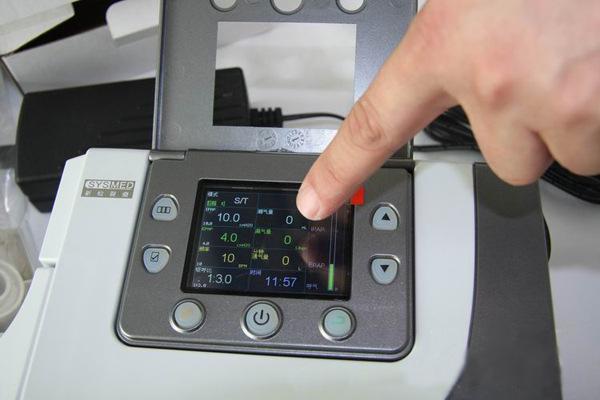 国产新松DPAP 家用无创呼吸机 参数设置