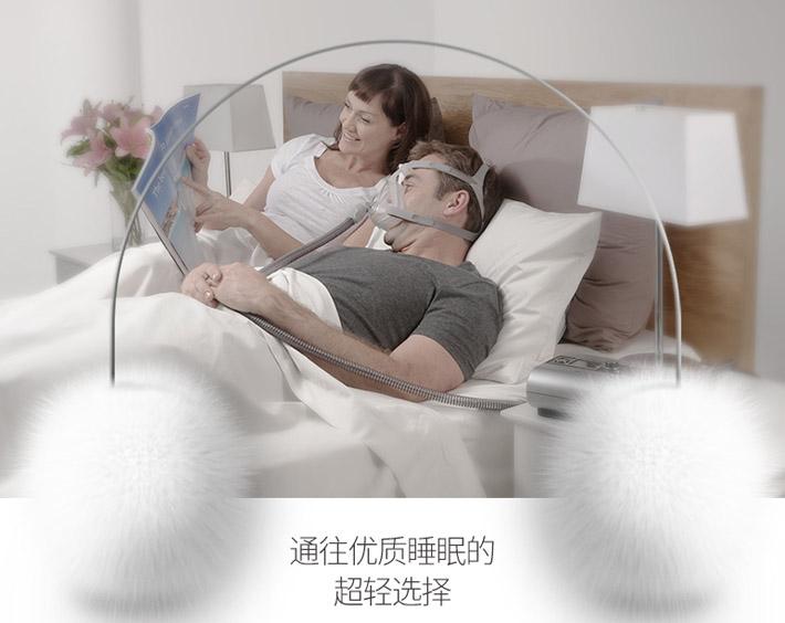 瑞思迈呼吸机原装全脸面罩Quattro Air