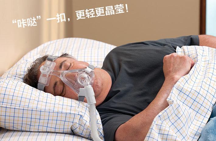 飞利浦伟康呼吸机专用原装Amara口鼻罩