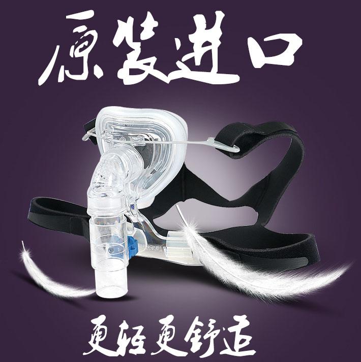 费雪派克呼吸机原装鼻罩面罩