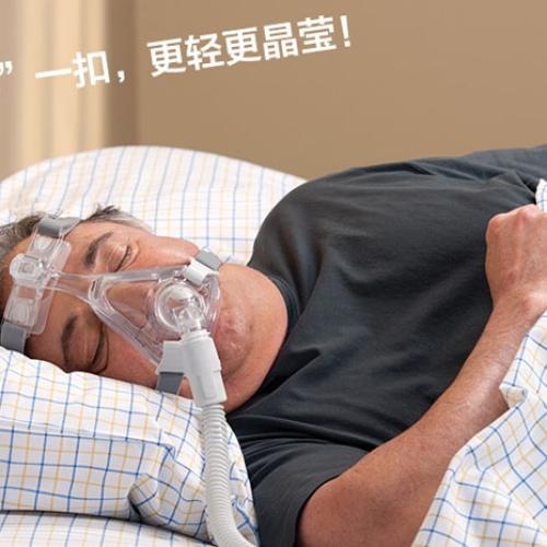 飞利浦伟康呼吸机专用原装鼻罩面罩